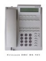 REFURBISHED ERICSSON SELECT DBC503 HANDSET